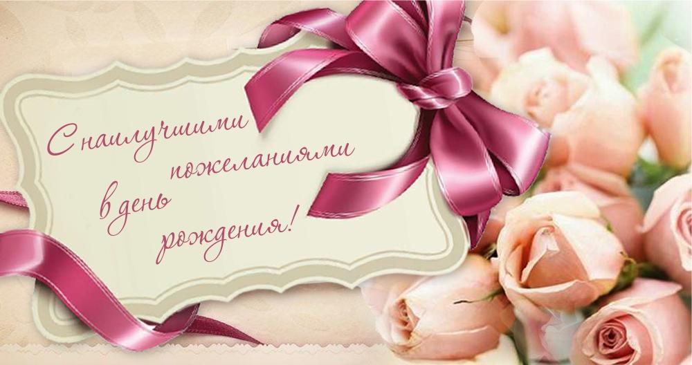 Поздравительные открытки татьяна ивановна
