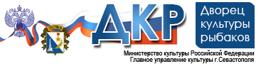ДКР г.Севастополь Logo